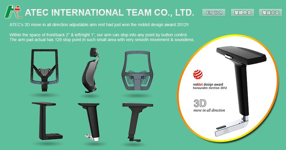 Atec international team co ltd for Portent international co ltd
